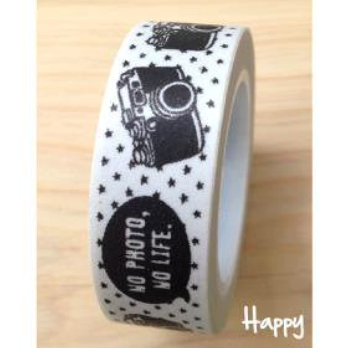 Love My Tapes Washi Tape 15mmX10m-Black No Photo No Life Pack Of 4