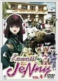 Kawaii!JeNny Vol.4[DVD]