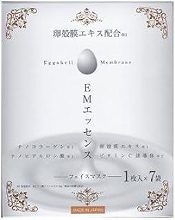 卵殻膜エキス配合 EMエッセンス フェイスマスク 1枚入×7袋
