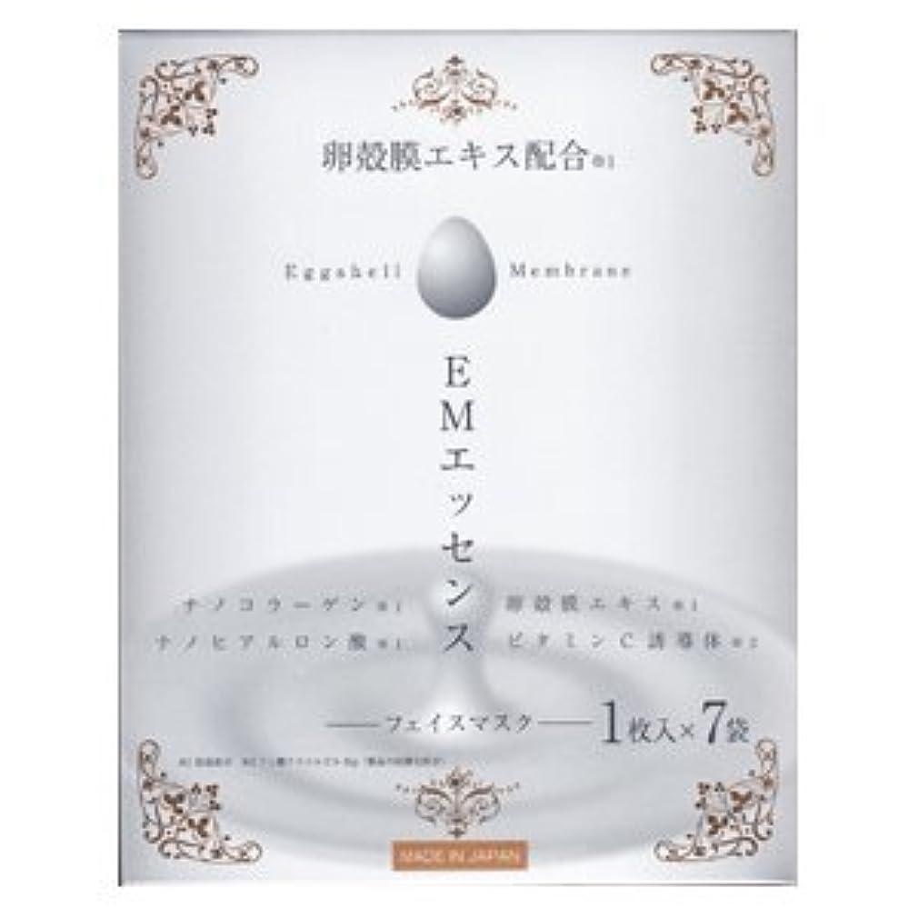 泳ぐ取り消す偶然の卵殻膜エキス配合 EMエッセンス フェイスマスク 1枚入×7袋