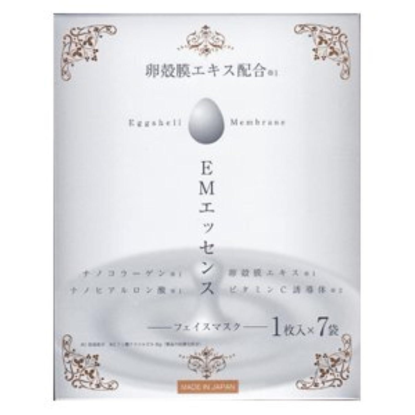 カバーくそー乞食卵殻膜エキス配合 EMエッセンス フェイスマスク 1枚入×7袋