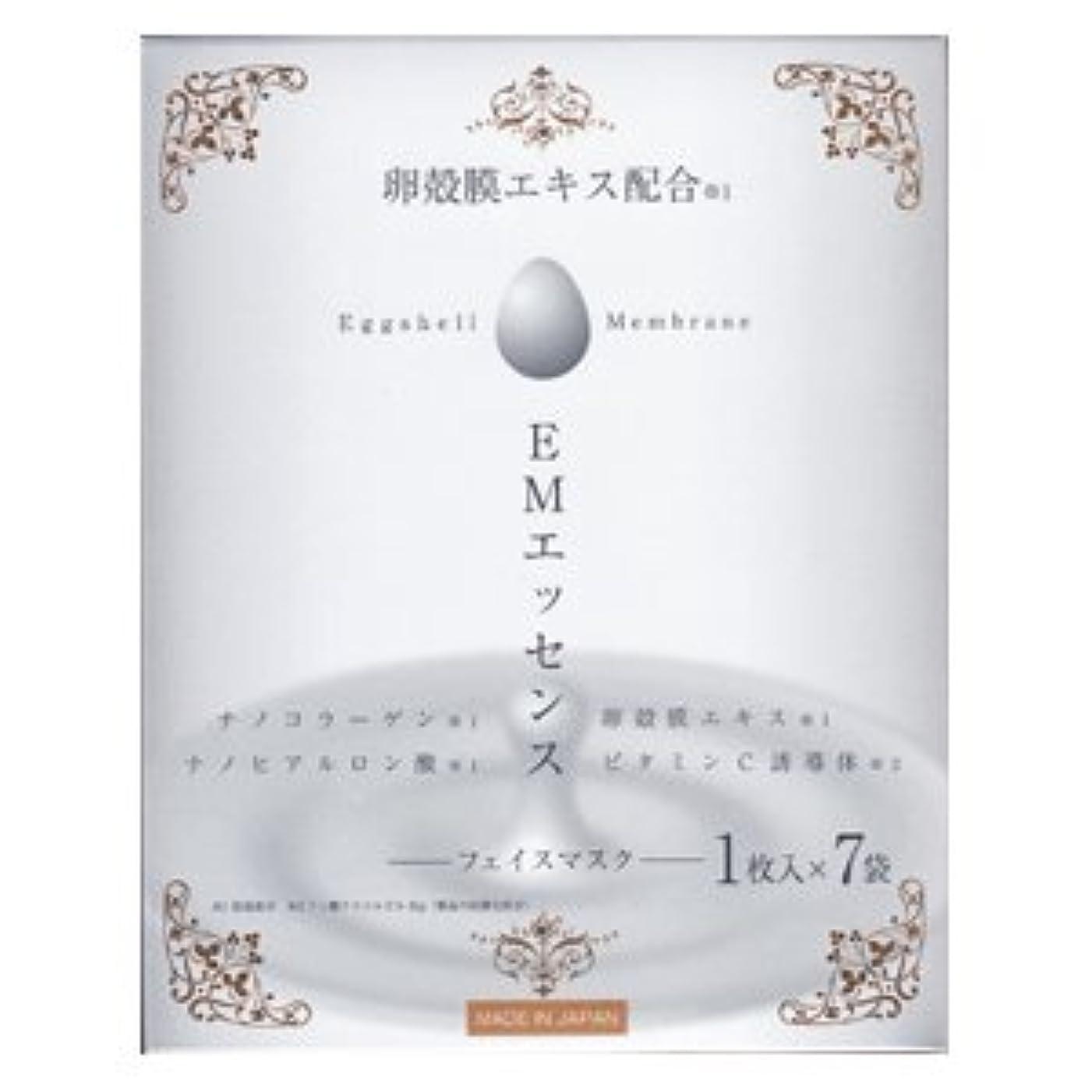 普通に提唱する歌卵殻膜エキス配合 EMエッセンス フェイスマスク 1枚入×7袋