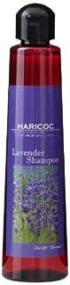 【 美容室専売品 】 無添加 弱酸性 ノンシリコン < HARICOC / LVシャンプー >( さらさら / ラベンダー / オーガニック ) ヘアケア 髪質改善 頭皮 保湿 サロンシャンプー メンズ アミノ酸シャンプー