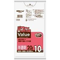 【ケース販売】日本サニパック 家庭用ゴミ袋 パワーポリ袋 半透明 20L VX29