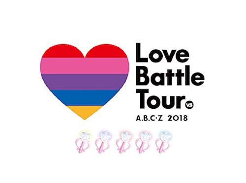 【メーカー特典あり】A.B.C-Z 2018 Love Battle Tour(Blu-ray初回限定盤)(オリジナル特典クリアファイル(A4)付き)