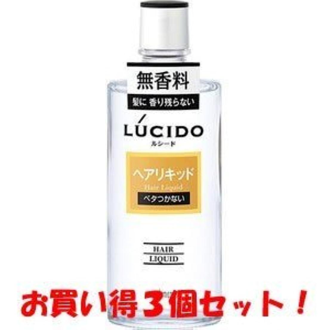 輸血トレイ毎日【LUCIDO】ルシード ヘアリキッド 200ml(お買い得3個セット)