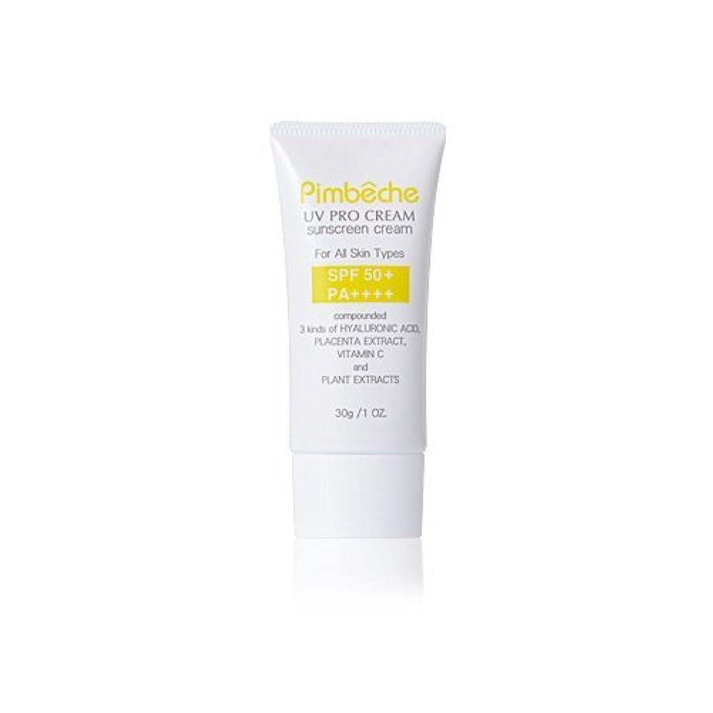 日焼け止め 化粧下地 UVプロクリーム 30g