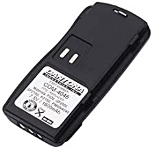 Replacement For Motorola Gp2000 Battery