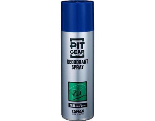 タナックス(TANAX) PITGEAR 消臭スプレー 100ml PG-210[HTRC2.1] メンテナンス