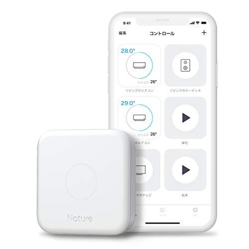 Nature Smart Remote Control Nature Remo 3 Nature Remote Remo-1W3 Compatible with Alexa Google Home Siri