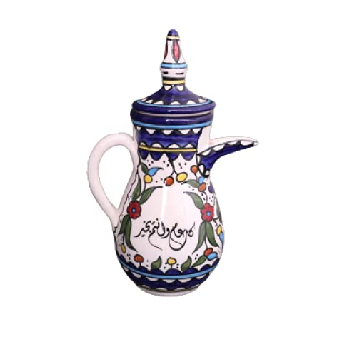 Hebron Arts Kaffeekanne aus Keramik, handbemalt, florales Design, Palästinensische Keramik, Dallah, 625 ml