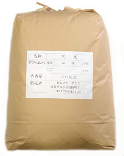 【玄米】ミルキークイーン 玄米20kg【令和2年:滋賀県産】
