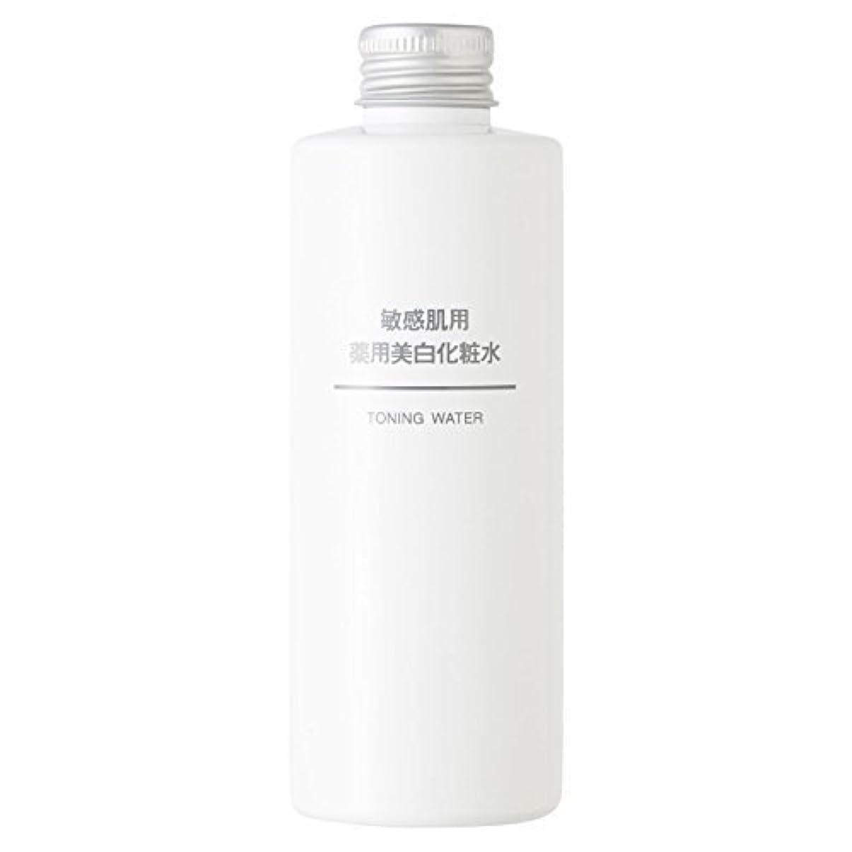 換気するカバー乗って無印良品 敏感肌用 薬用美白化粧水 (新)200ml