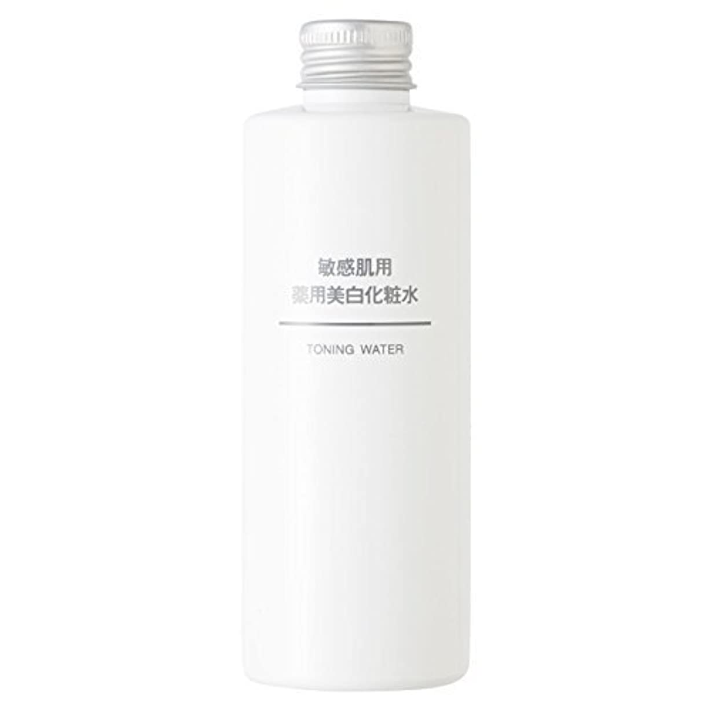 ゴムお酢出身地無印良品 敏感肌用 薬用美白化粧水 (新)200ml
