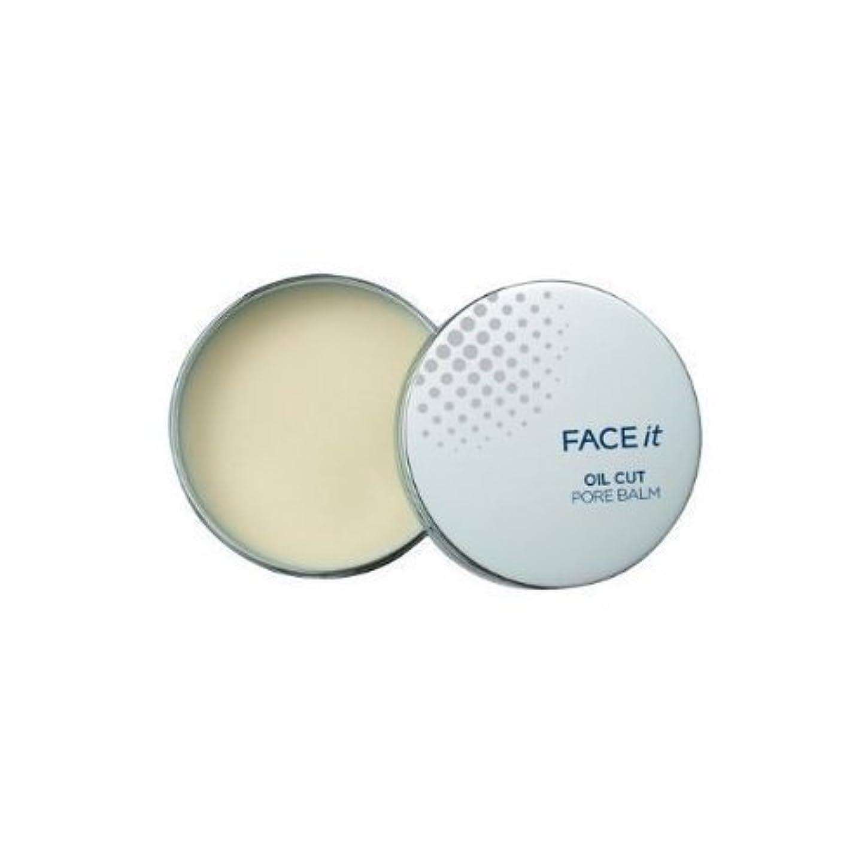 トマトミス持つThe Face Shop FACE it Oil Cut Pore Balm 17g