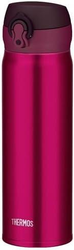 Ranking TOP19 Thermos Philadelphia Mall Mobile Vacuum Insulation Burgundy 0.5L Flask