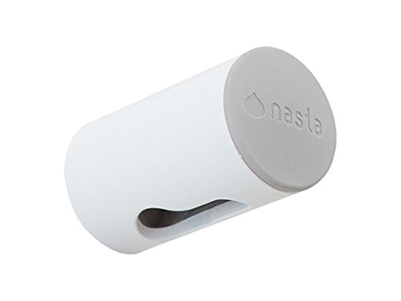 農学穿孔する緑NASTA(ナスタ) AirDot(エアドット) KS-NRP022-WGR ホワイト×グレー