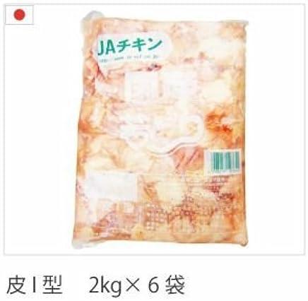 国産鶏肉 岩手県産 皮I型 首皮 12kg 業務用 冷凍品