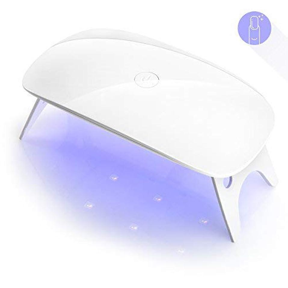統治するくしゃみイサカYIGO LEDネイルドライヤー UVライト タイマー設定可能 折りたたみ式手足とも使える 人感センサー式 LED 硬化ライト UV と LEDダブルライト ジェルネイル用