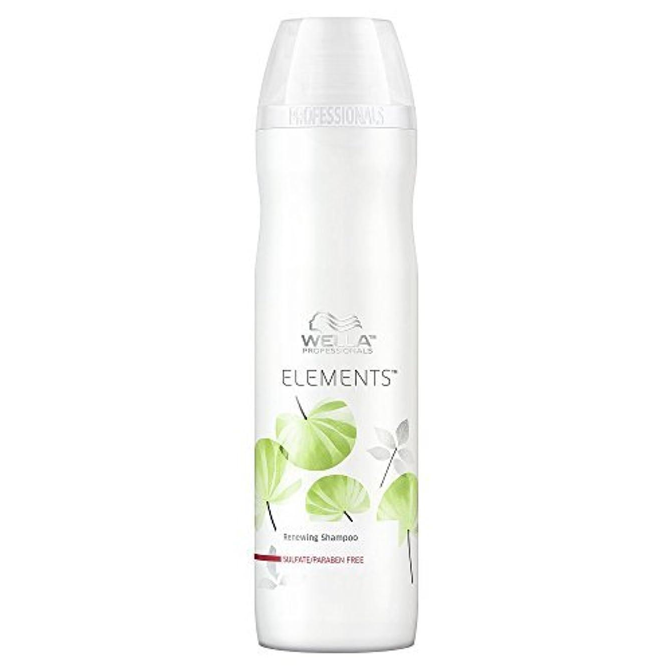 結婚するカレンダーブレーキWella Elements Renewing Shampoo 8.45 oz / 250 ml sulfate paraben free by Wella [並行輸入品]