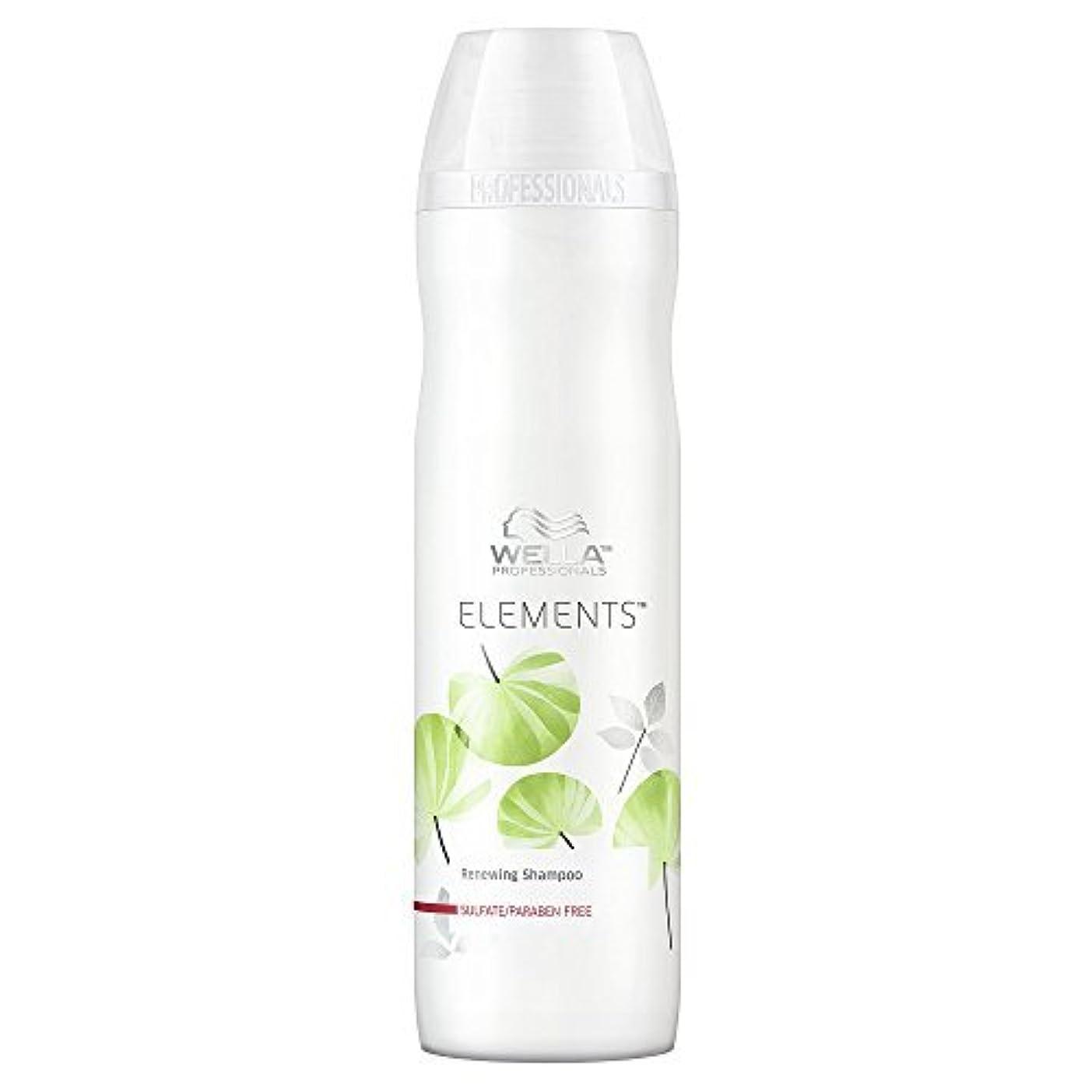 気まぐれな下る同様のWella Elements Renewing Shampoo 8.45 oz / 250 ml sulfate paraben free by Wella [並行輸入品]
