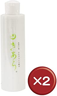 化粧水きあら(詰替え用) 200ml 2本セット