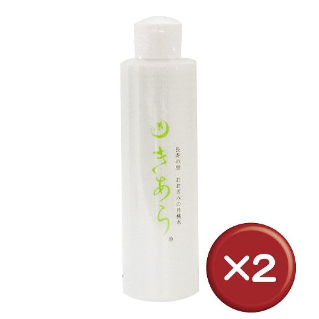 備品アラスカピュー化粧水きあら(詰替え用) 200ml 2本セット