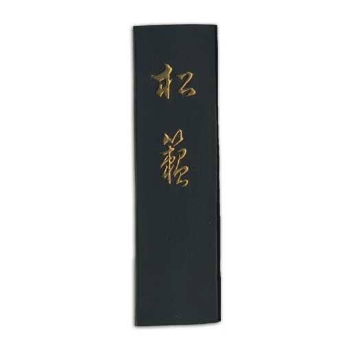 松藾 【古梅園 3丁型 水墨画・絵手紙 黒〜青 菜種油煙】