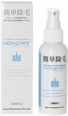 日本生化学 薬用除毛剤 NONJORY(ノンジョリ)