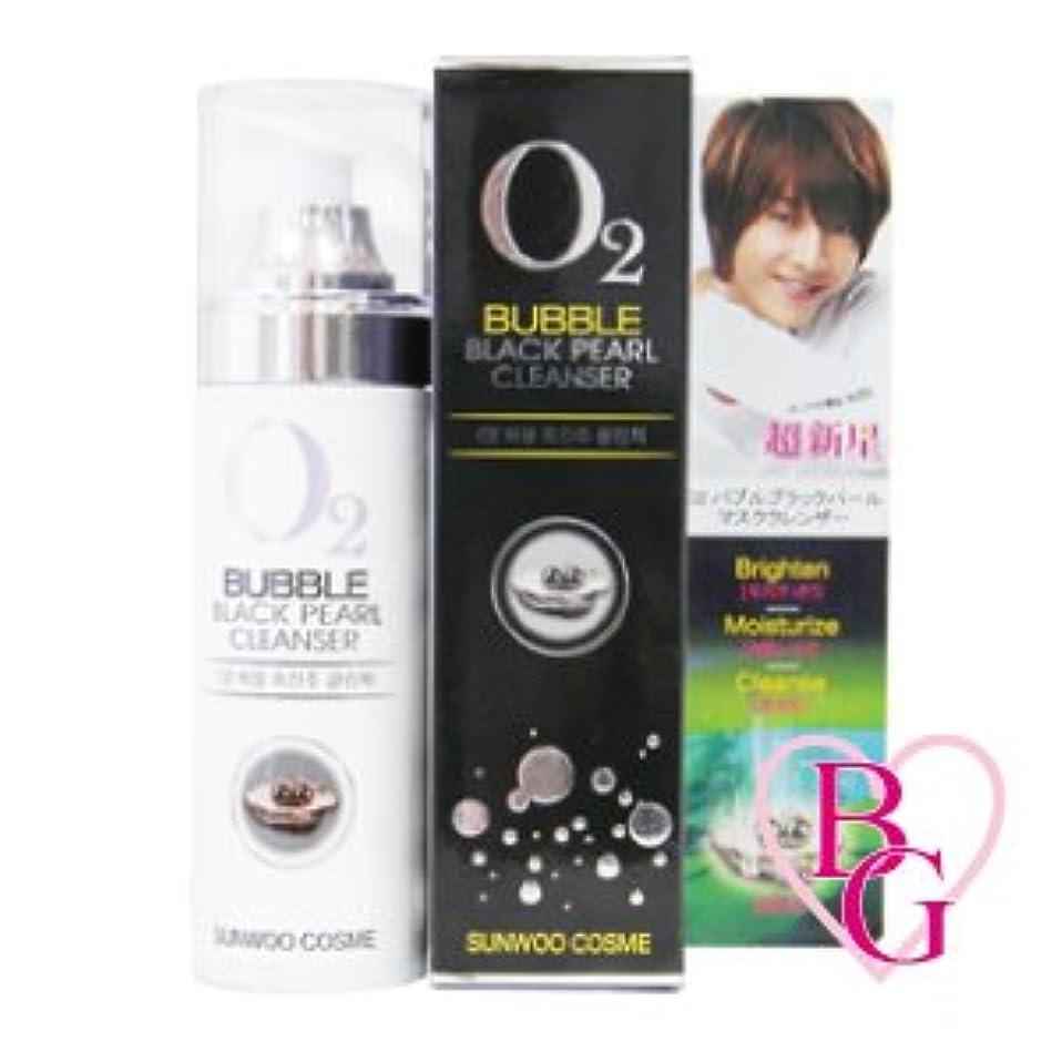 近似保存する提案するタレント化粧品 O2バブルブラックパール マスククレンザー 120ml
