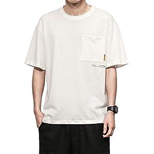 Tシャツ メンズ 夏服 メンズ 五分袖 丸首 無地 ロングtシャツ 大きいサイズ ゆったり カットソー 半袖 トップス カジュアル ビッグtシャツ 春 夏 白 L