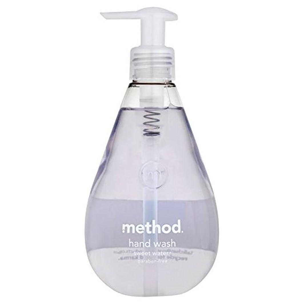 請求書秀でるラグMethod Sweet Water Handsoap 354ml - メソッドの甘い水の354ミリリットル [並行輸入品]