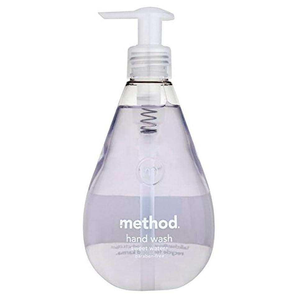 小屋パノラマ血統メソッドの甘い水の354ミリリットル x2 - Method Sweet Water Handsoap 354ml (Pack of 2) [並行輸入品]