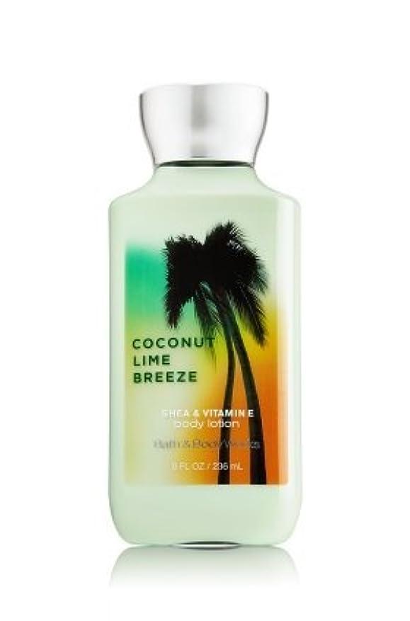 オン送った大【Bath&Body Works/バス&ボディワークス】 ボディローション ココナッツライムブリーズ Body Lotion Japanese Coconut Lime Breeze 8 fl oz / 236 mL [並行輸入品]