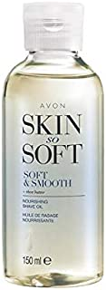 Avon Skin so Soft Shea butter Soft and Smooth Nourishing shave oil