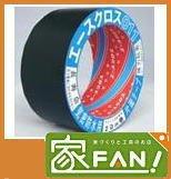 18巻入 光洋化学 エースクロス 011黒 100mm×20m 剥離紙なし 1c/s 気密防水テープ