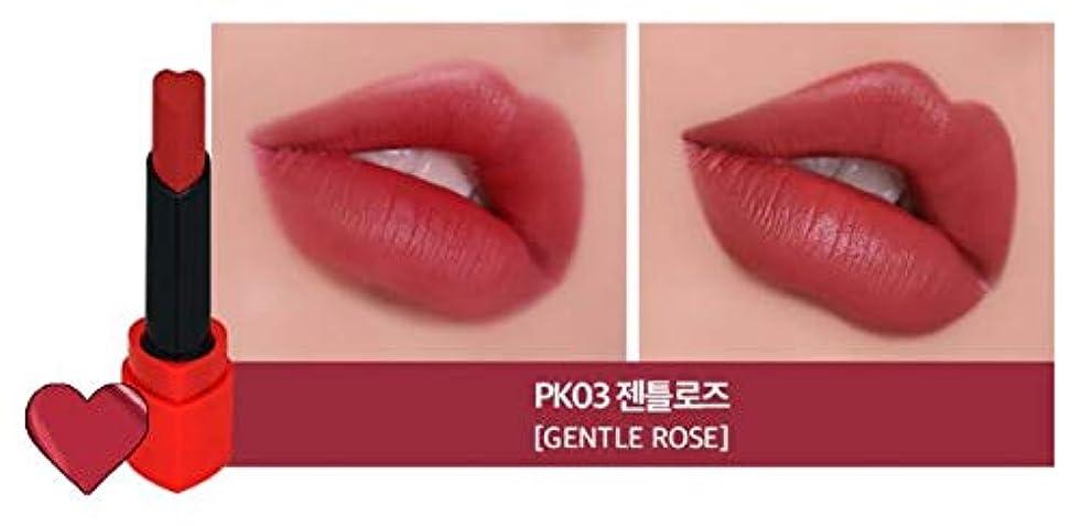 一生大西洋フェローシップ[Holika Holika] Heart Crush Lipstick ?Velvet 1.8g /ハートクラッシュリップスティック?ベルベット1.8g (# 9.PK03 Gentle Rose) [並行輸入品]