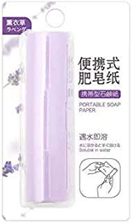 TT WARE Paper Soap Flakes Travel Camping Emergency Hand Wash Cleaning Toilet Soap Kits-Purple
