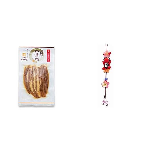 [2点セット] 飛騨山味屋 山ごぼう味噌漬(80g)・豆さるぼぼ 和風ストラップ【赤】 / 縁結び・魔除け //