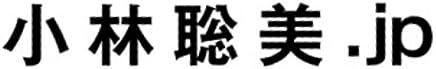 小林聡美.jp 【通常版】(DVD+ブックレット)