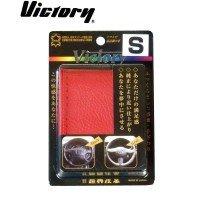 国産本牛革 革巻きビクトリー 編み上げハンドルカバー レッド Sサイズ VA-87 938812