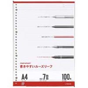 (業務用10セット)マルマン ルーズリーフ L1100H A4 7mm罫 ds-1463465
