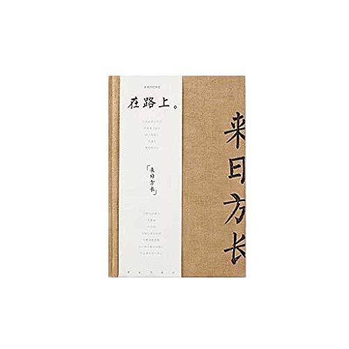 ZCX [2 Libri Heji Letteratura e Arte novizio Libro dei Conti di Qing Semplice quaderno retrò in Giapponese in Stile Vendite diario Sogno Libro degli Account Mano Blocchi Appunti e taccuini