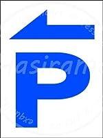 「P(左)」駐車場 金属板ブリキ看板警告サイン注意サイン表示パネル情報サイン金属安全サイン