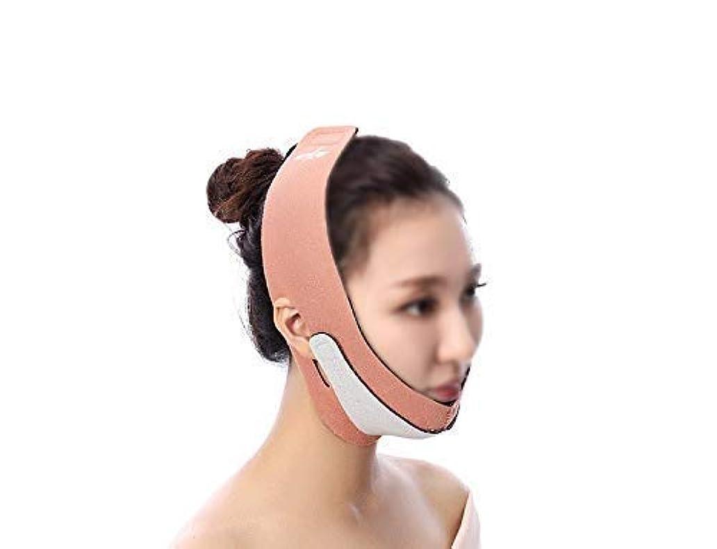 乳誘惑調査顔のマッサージ師の二重あごの包帯ベルトを細くするヘルスケアの薄い顔のマスク