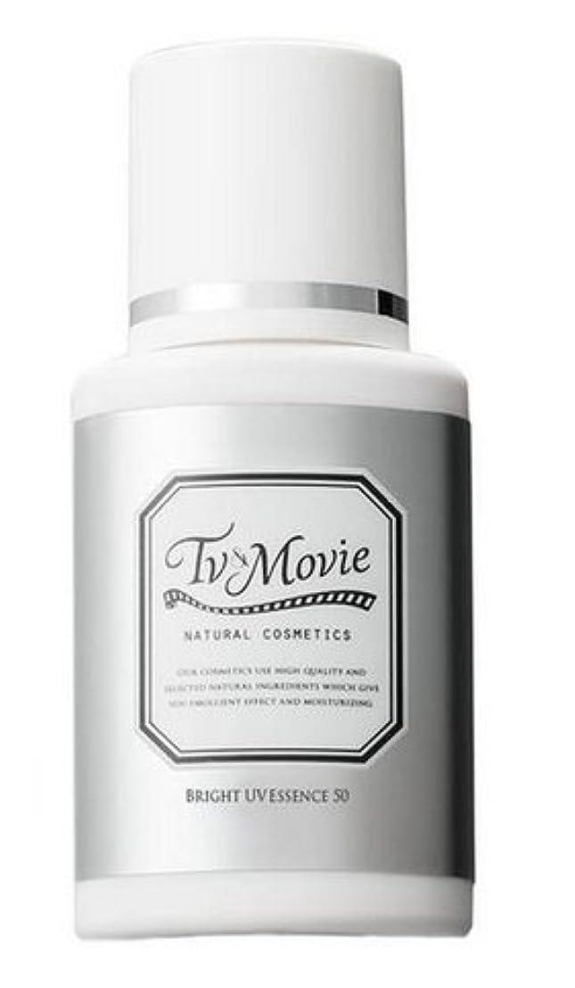 原点報酬の同情的TV&MOVIE(ティビーアンドムービー) ブライトUVエッセンス50