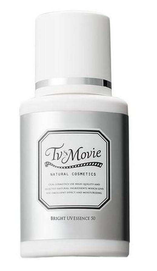 ディスコ個人的な鎮静剤TV&MOVIE(ティビーアンドムービー) ブライトUVエッセンス50