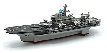 8  Super Submarine with Light & Sound Diecast Model Toy but NO Box Aircraft Carrier Size one Size