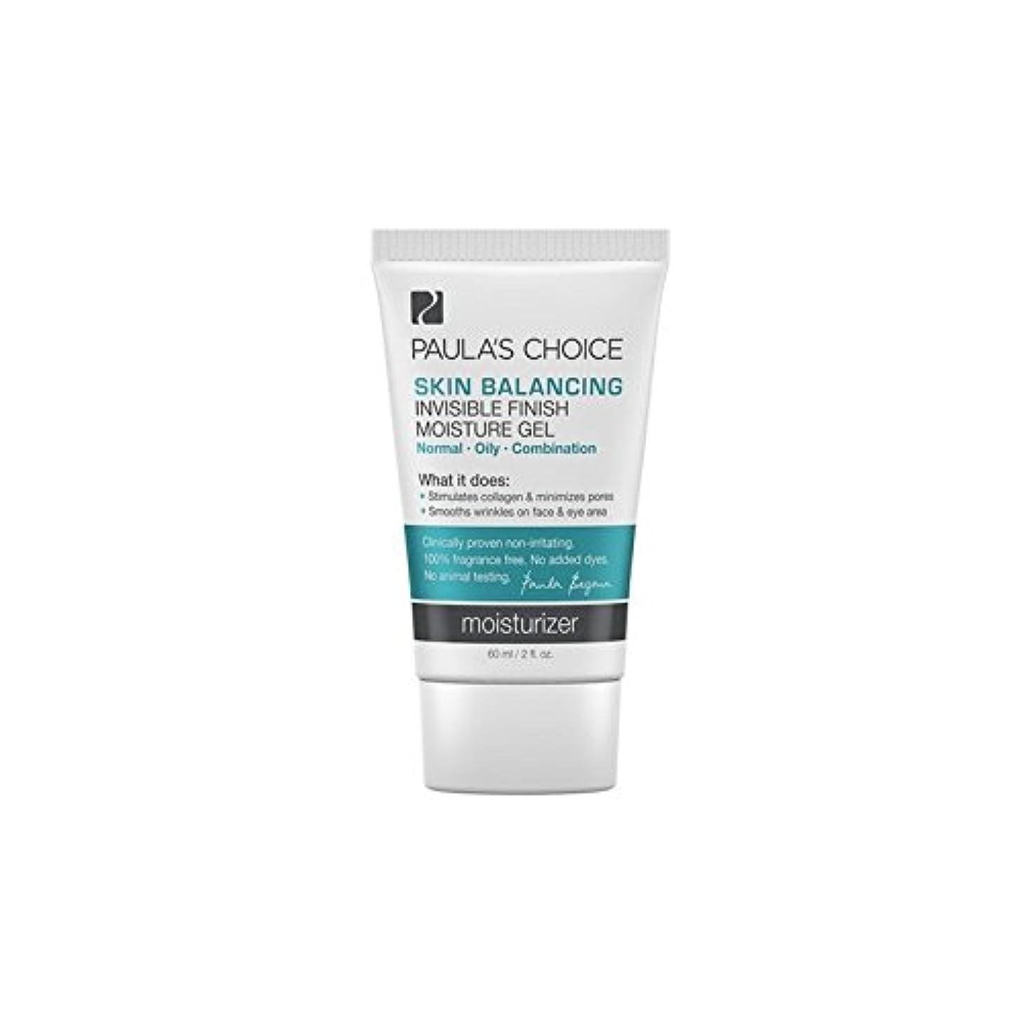 少年希望に満ちたアレイポーラチョイスの肌のバランス目に見えない仕上がり水分ゲル(60ミリリットル) x4 - Paula's Choice Skin Balancing Invisible Finish Moisture Gel (60ml) (Pack of 4) [並行輸入品]