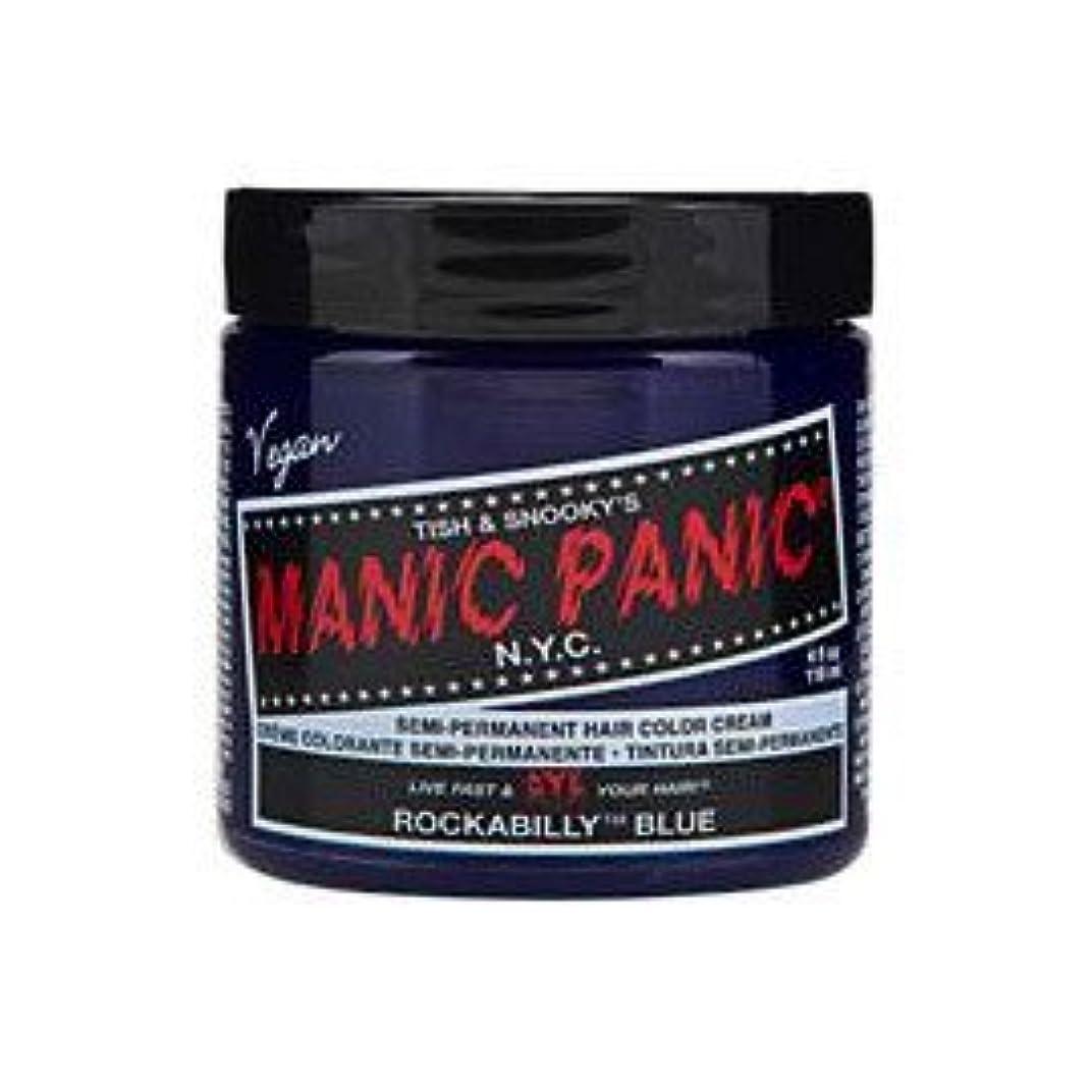 続けるステンレス涙が出るMANIC PANIC マニックパニック Rockabilly Blue ロカビリーブルー 118ml